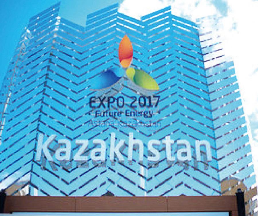 哈萨克斯坦世博会场馆
