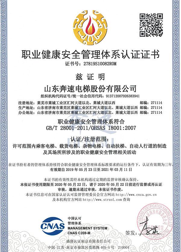 体系认证3